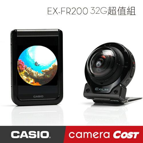CASIO FR200 公司貨 贈64G+四單品 可拍 360度 環景 防水 4K - 限時優惠好康折扣