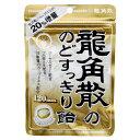 龍角散喉糖-增量包裝(88g)