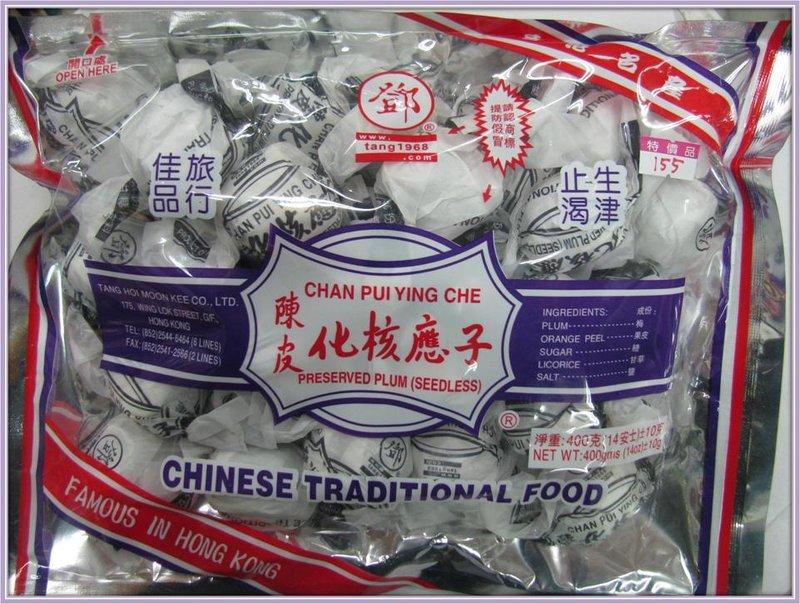 有樂町進口食品 香港進口~鄧記 化核應子~另有陳皮梅 400g 0