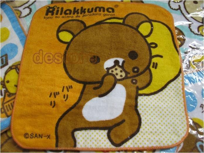 有樂町進口食品 拉拉熊 懶懶熊 手巾 小手帕 小毛巾 - 限時優惠好康折扣