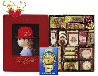 有樂町進口食品 日本 紅帽子 高帽子TIVOLINA 紅帽禮盒 (付提袋好送禮~另有黃帽 金帽 橘 紫帽 藍帽)