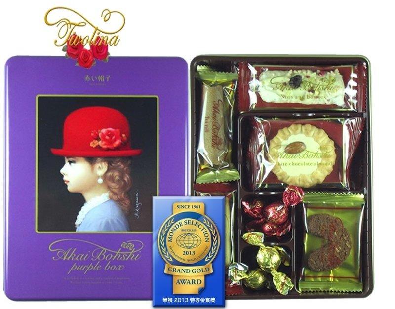 有樂町進口食品 送禮首選~TIVOLINA 紫帽禮盒 (110g)~另附提袋~ - 限時優惠好康折扣