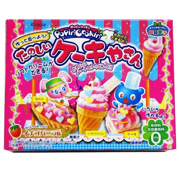 有樂町進口食品 kracie 蛋糕屋先生知育菓子~香草 草莓~diy~冰淇淋知育果子 26g~ 0