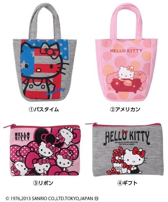 有樂町進口食品 Hello Kitty 小提袋 / 零錢包~隨機出~ 1