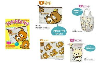 日本卡巴 食玩 拉拉熊 零錢包 速口袋 小提包