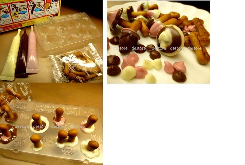有樂町進口食品 明治 蘑菇山 diy 巧克力 ~類似知育果子 J80 4902777083957 2