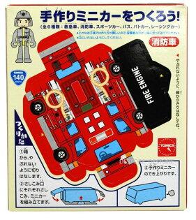 有樂町進口食品 日本 日清 tomica 汽車 餅乾~紙盒有手折車唷~隨機出 4901620310042