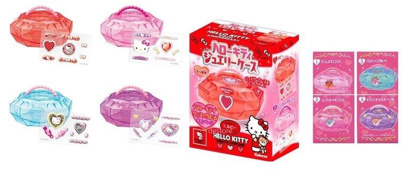 有樂町進口食品 卡巴屋 kitty 凱蒂貓 首飾盒 無糖果一共有4個~快來典藏 - 限時優惠好康折扣