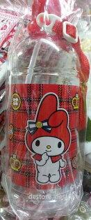 有樂町進口食品 台灣製 米飛兔 寶特瓶吸管水壺600ml (版權貼於杯底)
