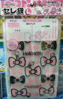 HELLO KITTY夾鍊袋KITTY夾鏈袋收納袋 大 小 蝴蝶結 粉色黑色蝴蝶結