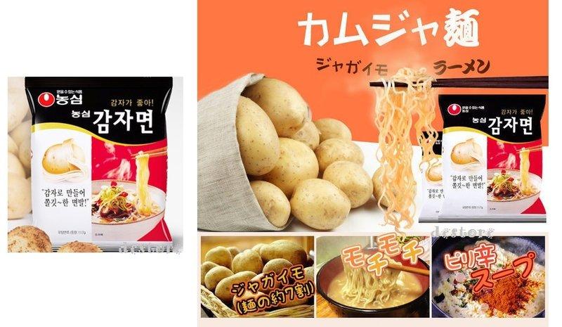 有樂町進口食品 韓國泡麵 農心 馬鈴薯 泡麵~整條麵 都是馬鈴薯製成 濃郁感十足 0