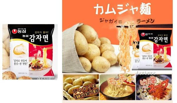 有樂町進口食品 韓國泡麵 農心 馬鈴薯 泡麵~整條麵 都是馬鈴薯製成 濃郁感十足