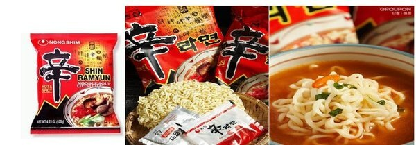 有樂町進口食品 韓版 辛拉麵 韓國境內 熱銷品牌 - 辛拉麵 單包 8801043014809