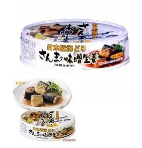 有樂町進口食品 日本 K&K 秋刀魚罐頭 味噌生薑 ~色香味俱全 J45 4901592901972 - 限時優惠好康折扣