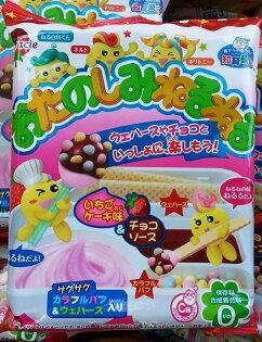 有樂町進口食品 日本 知育果子 創意diy草莓巧克力威化 好吃好玩 交換禮物 同樂會