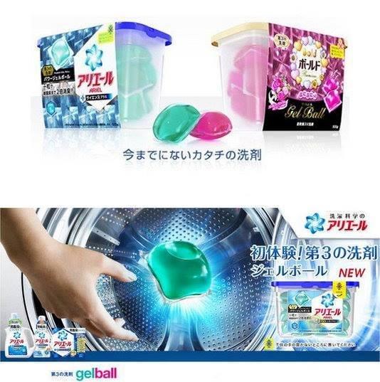 有樂町進口食品 日本 P&G洗衣球盒裝500克  結賬前請告知顏色 0