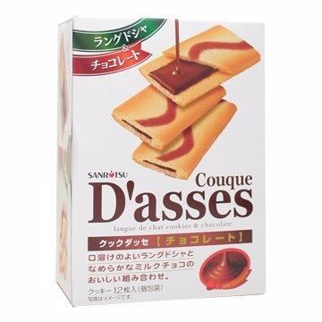 有樂町進口食品 日本 三立薄燒巧克力夾心薄餅 類似白色戀人 餅薄 J55 4901830351804