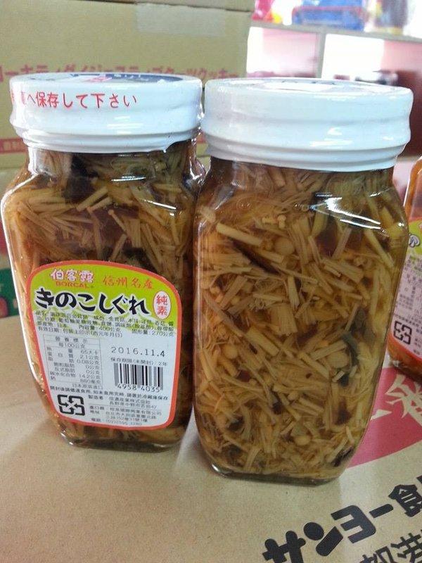 有樂町 食品  伯可露 金茸罐  黑木耳 什錦風味 金針菇 ~  好康折扣
