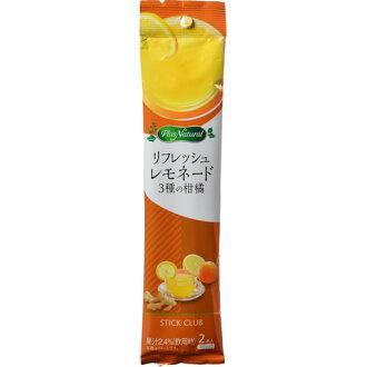 有樂町進口食品 日本 片岡 3種柑橘生薑汁 沖泡飲品(2包入)