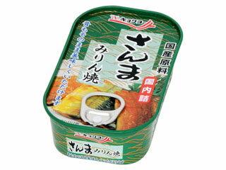有樂町進口食品 日本 極洋味淋燒 秋刀魚罐 - 限時優惠好康折扣