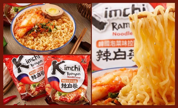 有樂町進口食品 韓國泡麵 農心韓國泡菜味拉麵 單包 韓國原裝泡麵 口味獨特,麵條Q而不爛 嚼勁十足,湯頭也超夠味 1