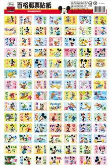 百格郵票貼紙 迪士尼群星 米奇 米妮 唐老鴨 高飛