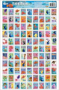 有樂町進口食品 迪士尼百格郵票格子貼紙-海底總動員 尼莫 多莉 馬林