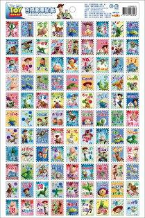 有町進口食品 迪士尼百格郵票格子貼紙-玩具總動員 胡迪 巴斯光年
