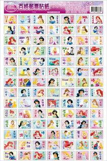 有樂町進口食品 迪士尼百格郵票格子貼紙-公主白雪公主 灰姑娘 美人魚