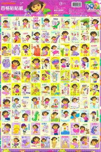 DORA朵拉獎勵貼紙(愛探險的DORA)內容物圖樣隨機出