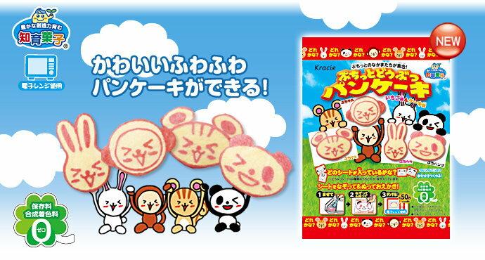 有樂町進口食品 日本kracie popin cookin 知育果子手作動物造型 蛋糕 0