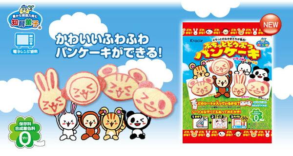 有樂町進口食品 日本kracie popin cookin 知育果子手作動物造型 蛋糕