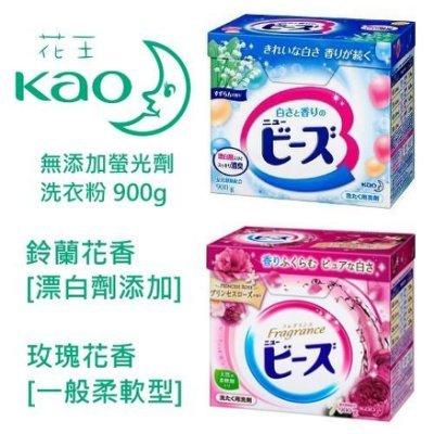 有樂町進口食品 日本 花王 洗衣粉 鈴蘭花香 玫瑰花香(粉色) 900g/單盒