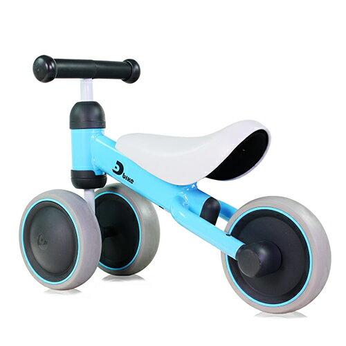 ★衛立兒生活館★IDES D-bike mini 寶寶滑步平衡車-天空藍