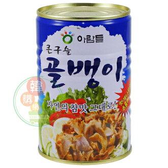【韓購網】韓國海螺肉罐頭★口感味道不輸鮑魚喔★韓國食品韓國料理辣螺料理