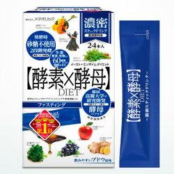 日本 Metabolic酵素X酵母 清涼飲料水 18gx24條