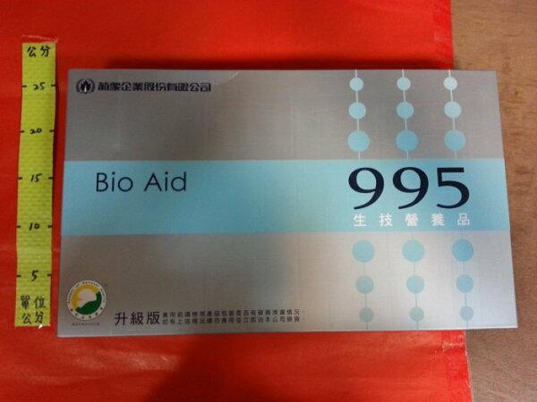 995 生技營養品 180ml*24瓶#超商一次一盒 葡眾