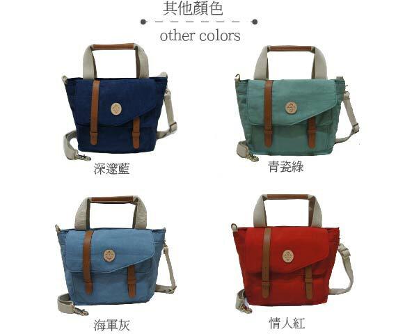 CORRE【JJ018】簡約時尚小手提兩用包─情人紅/青瓷綠共2色 1