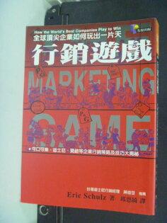 【書寶二手書T3/行銷_KJP】行銷遊戲:全球頂尖企業如何玩出一片天_Eric Schulz