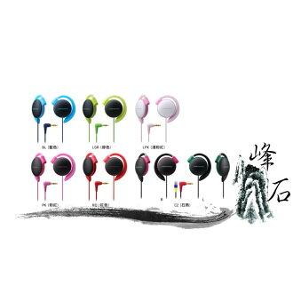 樂天限時促銷!平輸公司貨 日本鐵三角 耳掛式耳機 ATH-EQ500