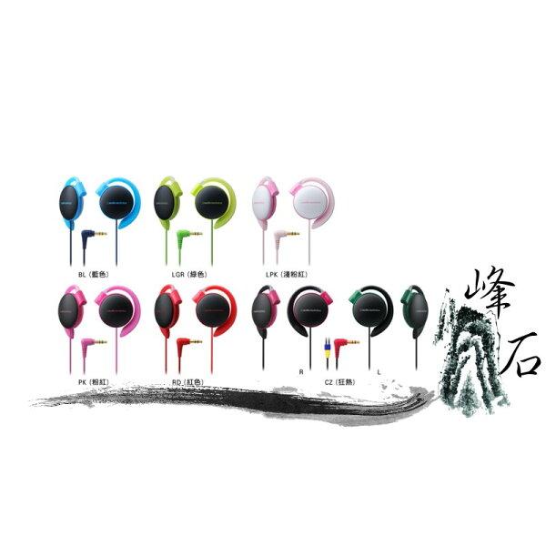 樂天限時促銷!平輸公司貨 日本鐵三角 ATH-EQ500  耳掛式耳機