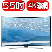 Samsung 三星到《特促可議價》SAMSUNG三星【UA55KU6300/UA55KU6300WXZW】電視《55吋》