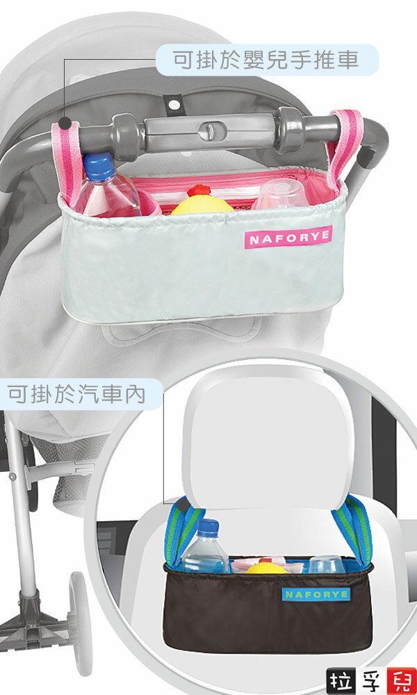 『121婦嬰用品館』拉孚兒 杯杯站好立體置物架 - 粉紅 1