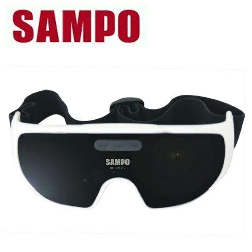【SunEasy生活館】SAMPO 聲寶眼部紓壓按摩器(ME-D1110YL)