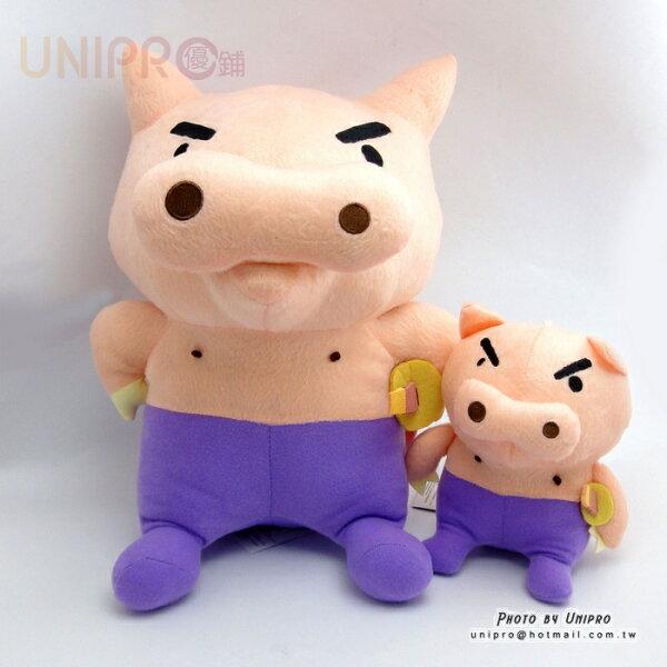 【UNIPRO】蠟筆小新 肥嘟嘟 不理不理左衛門 豬 絨毛娃娃 玩偶 吊飾 Crayon Shincha