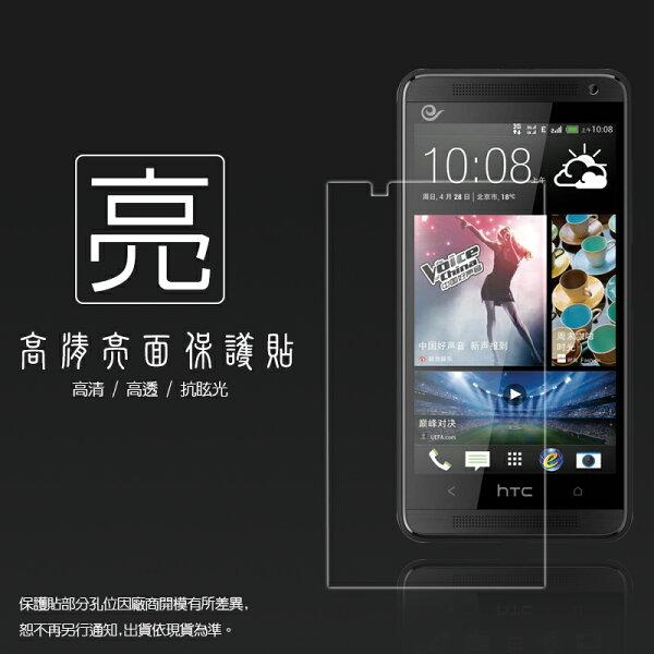 亮面螢幕保護貼 HTC Desire 600c dual 609d 亞太版 保護貼