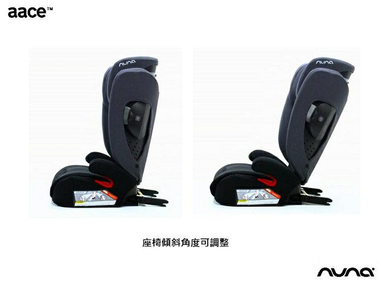 *預購贈湯瑪士小火車兒童行李箱* NUNA - Aace ISOFIX 成長型汽車安全座椅 -黑灰 贈品牌手提袋+可愛玩偶吊飾! 5