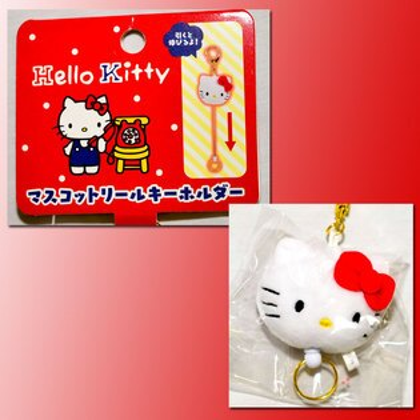 Hello Kitty 可伸縮 吊飾 鑰匙扣 日本限定正版商品