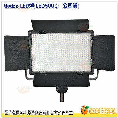 神牛 Godox LED500C 開年 貨 LED持續燈 色溫可調 液晶顯示 無線遙控 補