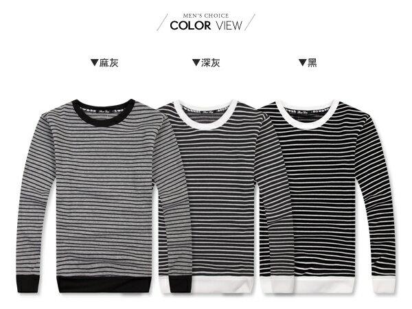 ☆BOY-2☆【NR73969】情侶裝長袖條紋刷毛T恤 1